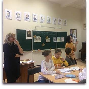 Игра по роману А.С.Пушкина «Дубровский»