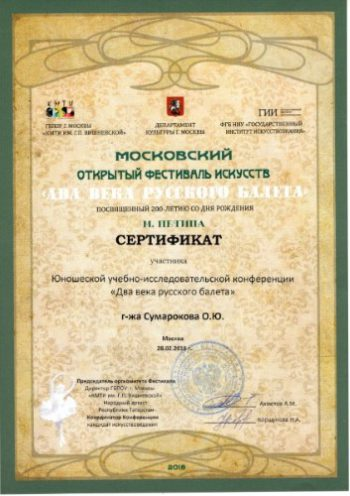 Логутова <br>Оксана  Юрьевна