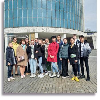 Экскурсия в музей-панораму «Бородинская битва»