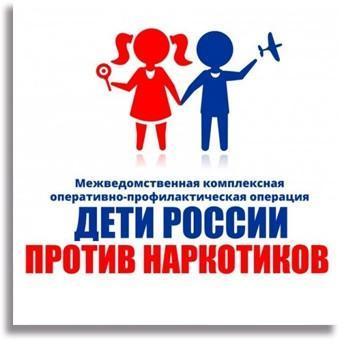 «Дети России – 2021»