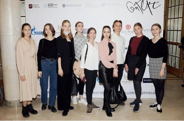 IX Международный фестиваль современной хореографии Context