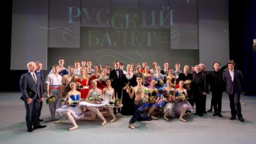IV Всероссийский конкурс молодых исполнителей «Русский балет»