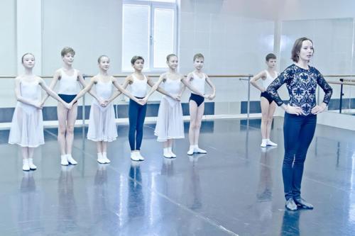 Классический танец. Преподаватель Коростышевская Т.В.