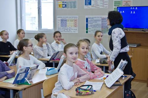 Русский язык. Преподаватель Серебренникова И.В.
