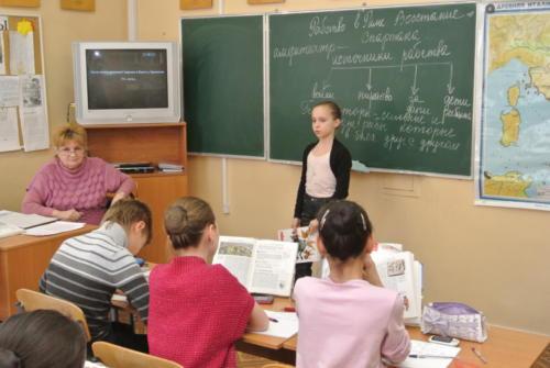 На уроке французского языка. Преподаватель - Азжаурова Л.А.